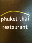 Vegan Restaurant Reviews: Phuket Thai Restaurant, Honolulu, Oahu, Hawaii