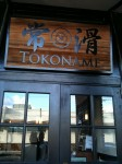 Vegan Restaurant Reviews: Tokoname Sushi Bar and Restaurant, Kailua, Oahu, Hawaii
