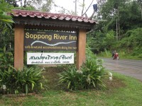 The Restaurant at Soppong River Inn, Soppong, Thailand