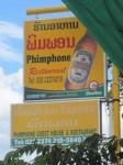 Phimphone Restaurant, Wat Phu, Champasak, Laos