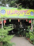 A Good Restaurant in Ubon Ratchathani, Thailand